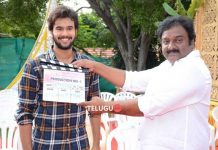 VS Creative Works Production No 1 Movie Opening