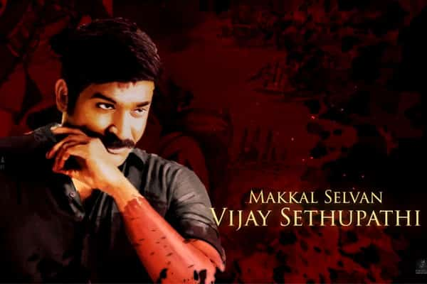Vijay Sethupathi's role from Syeraa Revealed