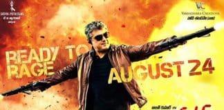 Vivegam Review Ajith Vivekam Movie Review
