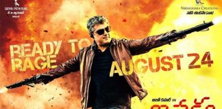 Vivegam is on par with Baahubali in technical aspects: Antony L Ruben