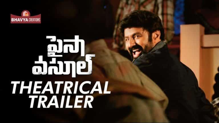 Paisa Vasool trailer : NBK one man show in typical Puri style
