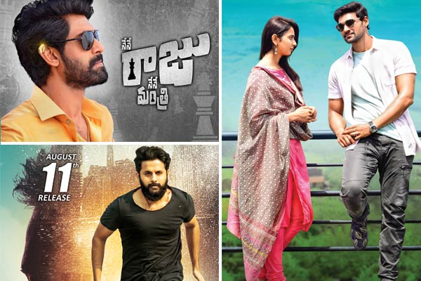 Independence day – Rana Daggubati the winner