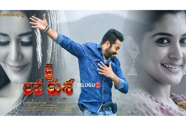 All eyes on Jai Lava Kusa trailer