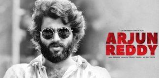 Arjun Reddy 1st week Worldwide Collections