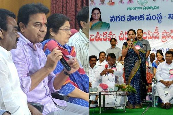 Bathukamma saris: KTR furious; Kavitha says don't take if you don't like them