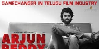 AT&T BUY 1 GET 1 FOR ARJUN REDDY TODAY ONLY