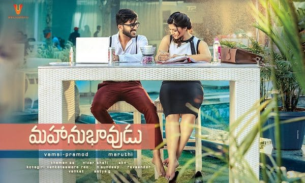 """MAHANUBHAVUDU"" Grand Premiers today in USA"""