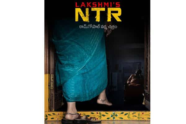 Why Lakshmi's NTR not drawing crowds?