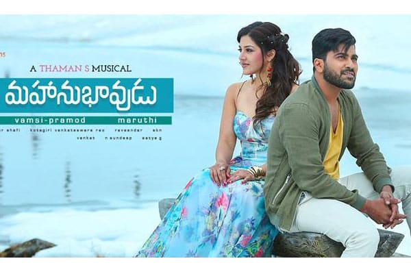Mahanubhavudu Audio Review: A pleasing album