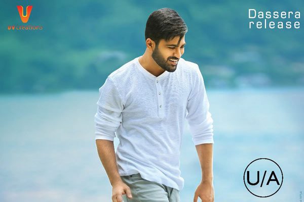 No cuts for Mahanubhavudu in censor