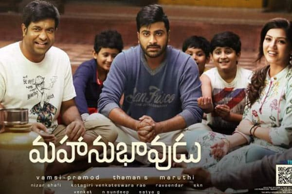 Mahanubhavudu Day1 AP & TS Collections – Second Biggest Opening for Sharwa
