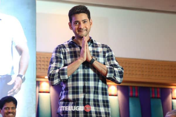 """""""Who is real super star?"""", Mahesh Babu answers this question"""