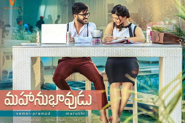 Maruthi and UV creations playing safe with Mahanubhavudu?