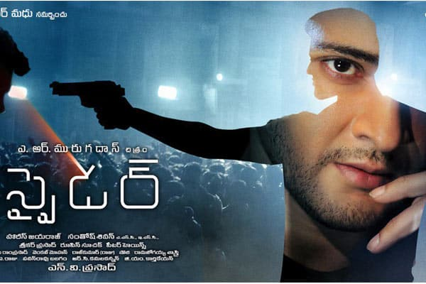Spyder : Superb advance bookings in USA , $1M premiers on cards