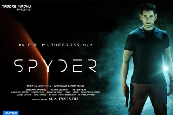 SPYder not to feature the popular 'Statutory Warning' ad ?