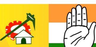 TDP Congress