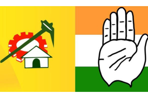 TDP Congress