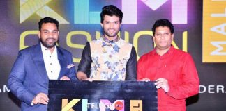 Vijay Devarakonda Launches KLM Fashion Mall Logo