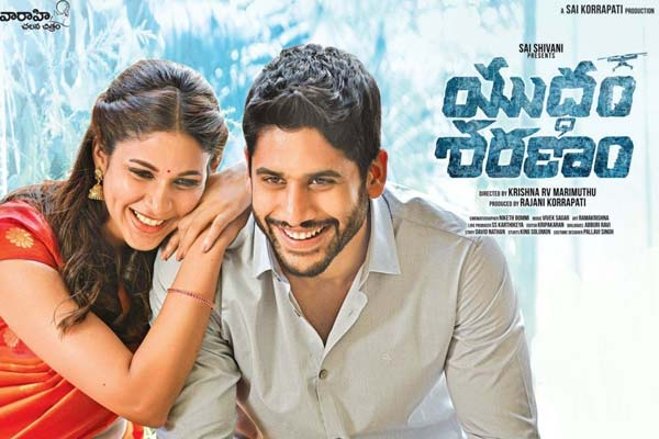 Yuddham Sharanam ends as all-time disaster for Chaitu – Report