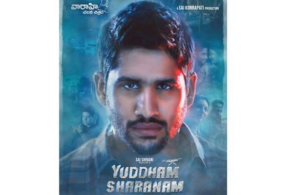 Audio Review : Yuddham Sharanam