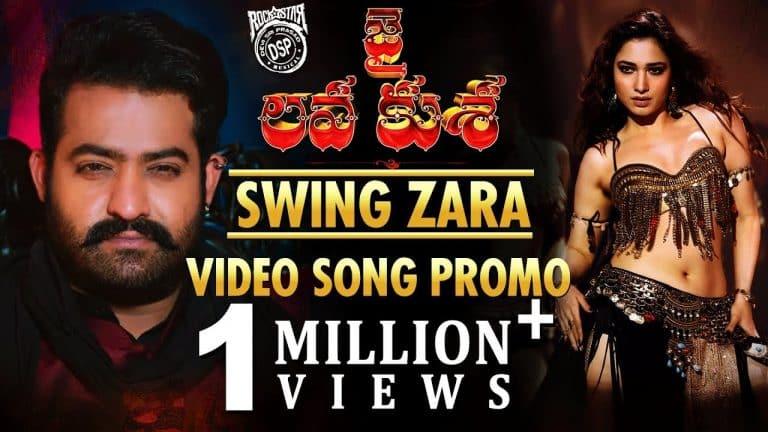 Ravana Tandavam by NTR in #SwingZara song