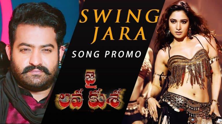 Swing Zara: Peppy and Promising