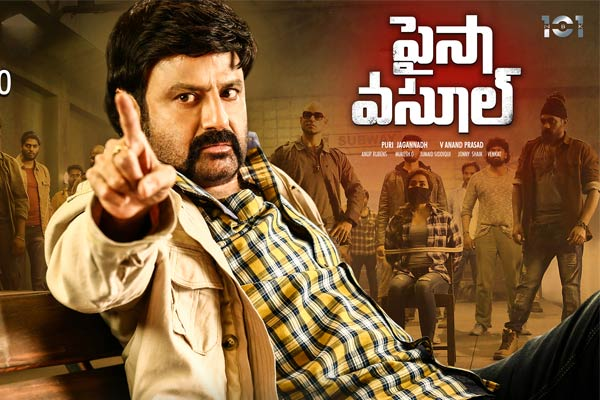 Paisa Vasool Review : Balayya wins in new role, Puri loses with old script !