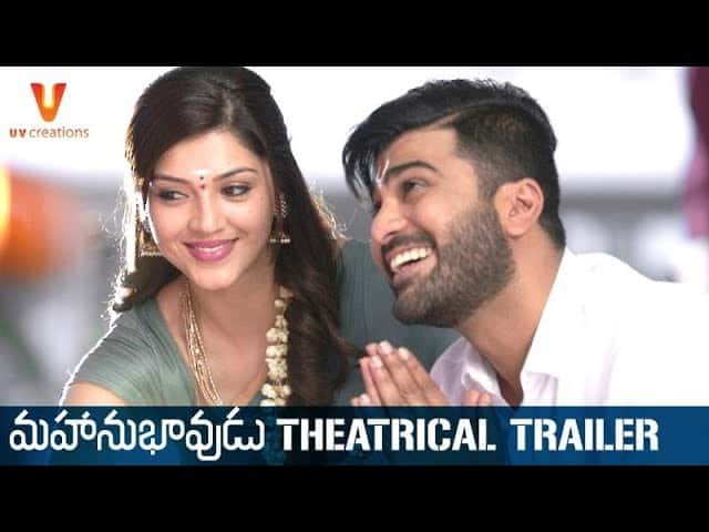 Mahanubhavudu Trailer : Entertainment Guaranteed