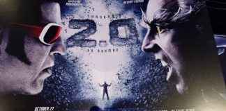 3D Finish For 2point0 Audio Invitation