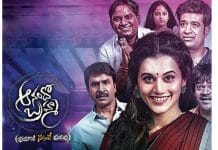 Taapsee happy over success of 'Anando Brahma'