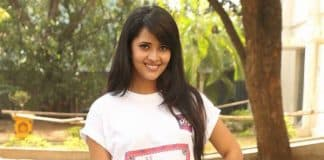Anasuya Bharadwaj signed Mohan Babu's Gayatri