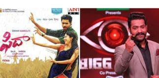 Fidaa and Bigg Boss fetch mind boggling TRPs