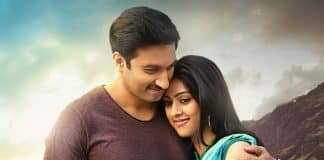 Gopichand's Oxygen Postponed Again