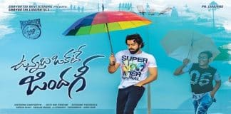 Vunnadi Okate Zindagi Overseas by US Telugu Movie LLC