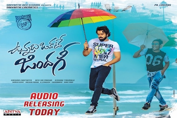 """Vunnadi Okate Zindagi Overseas by US Telugu Movie LLC"""