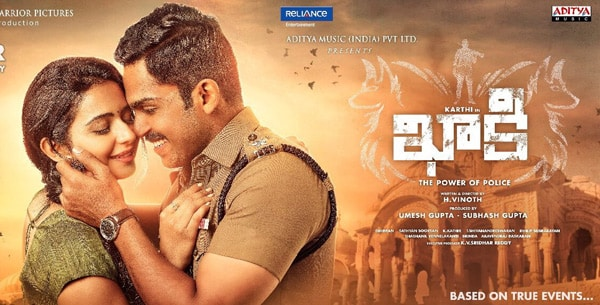 Karthi's aims a comeback with Khakee