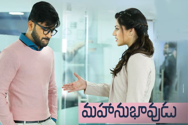 Mahanubhavudu 1st week WW Collections – Biggest 1st week for Sharwa