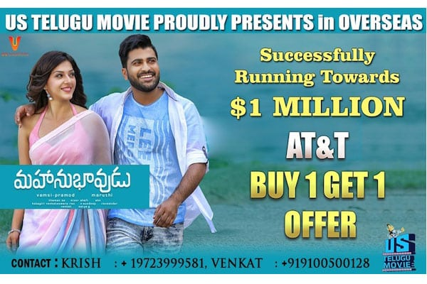 'Mahanubhavudu' Cruising towards $1M