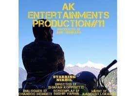 Nikhil's Next Film overseas by Trendy Cinemas