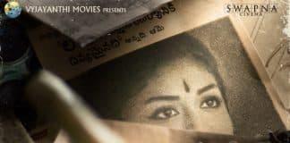 Popular scene in 'Mayabazar' recreated in Mahanati biopic