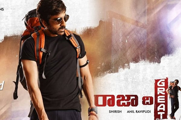 Excellent Day2 for Raja The Great – AP & TS Collections