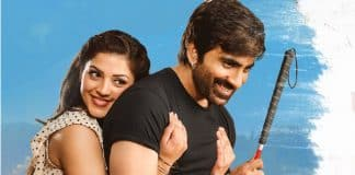 Raja The Great First Day Box Office Collections
