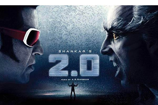 Finally, 2.0 producer responds on rumours