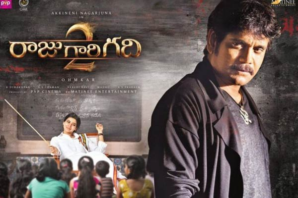 Raju Gari Gadhi 2 Day1 AP &TS Collections – 2nd Biggest Opening for Nag