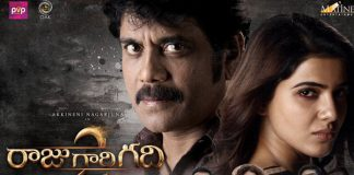 Raju Gari Gadhi 2 Grabs High Money For Television Rights
