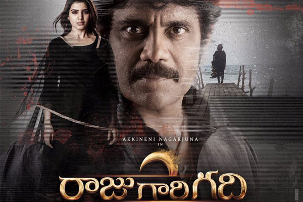 Raju Gari Gadhi 2 holds good on second day – 2 days AP/TS Collections