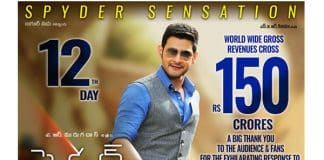 SPYder sensational run - 150 crore gross