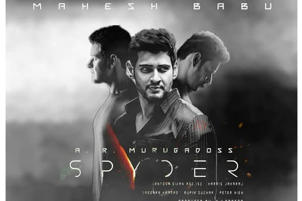 SPYder collected 62cr worldwide – 2 weeks Collections
