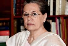 Sonia Gandhi admitted to hospital