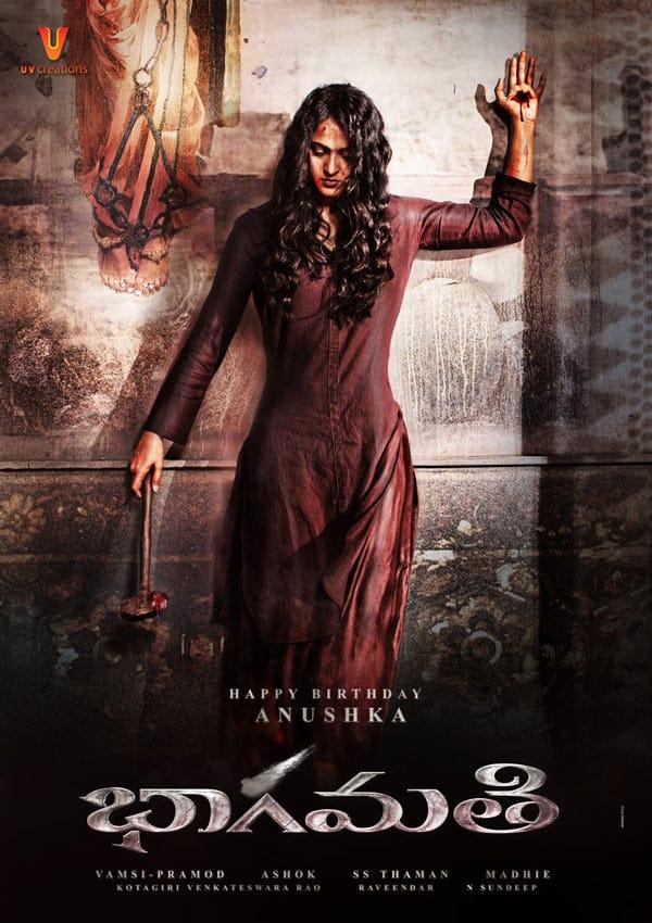 First Look – Anushka's Bhaagamathie